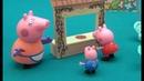 Peppa Pig La fête des bonbons pour Peppa et ses amies Peppa se tord la jambe
