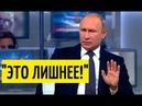 Это ОПАСНО для России Путин объяснил почему он ПРОТИВ национализации нефтяной отрасли Срочно