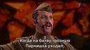 На солнечной поляночке ГА Кубанский Казачий хор п у В Г Захарченко 2014 05 08 Subtitles