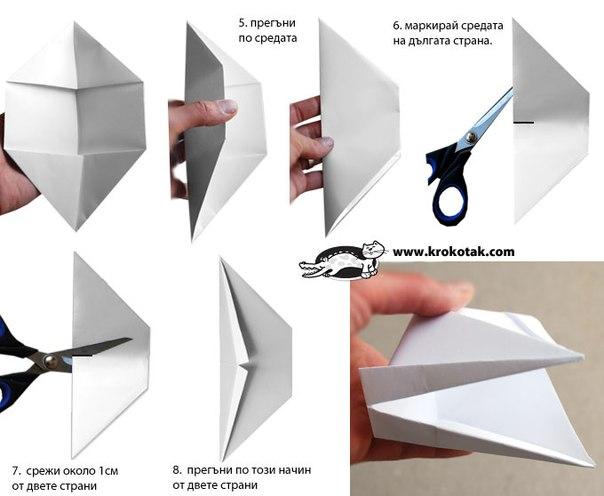 Как сделать клюв из бумаги своими руками на нос