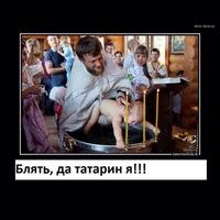 Анкета Ринат Муксеев