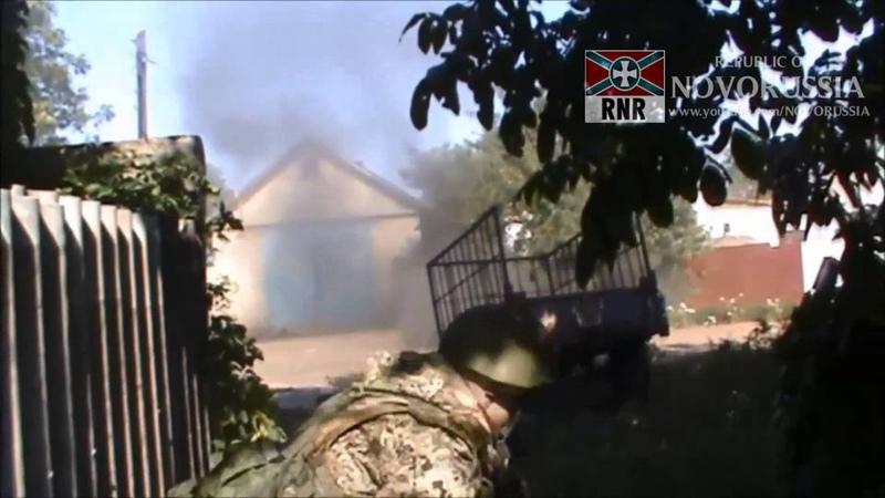 Подразделение Мотороллы Зачистка Иловайска 2 20 08 2014