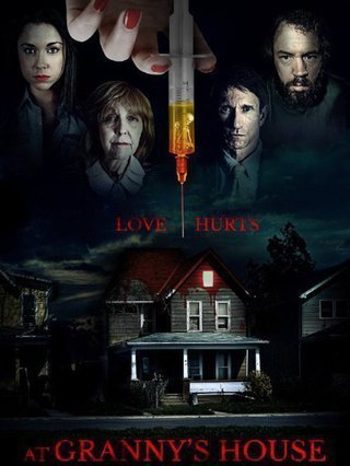Бабушкин дом (2015)