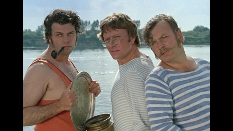 Трое в лодке, не считая собаки 1979, СССР, музыкальная комедия