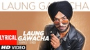Laung Gawacha: Ravneet Singh (Full Lyrical Song) Vee | Team DG | Latest Punjabi Songs 2019