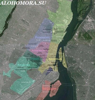 В игру «Проект «GenEx» добавлена карта Монреаля