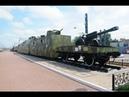 Бронепоезд Тульский рабочий на запасном пути в Туле Armored train