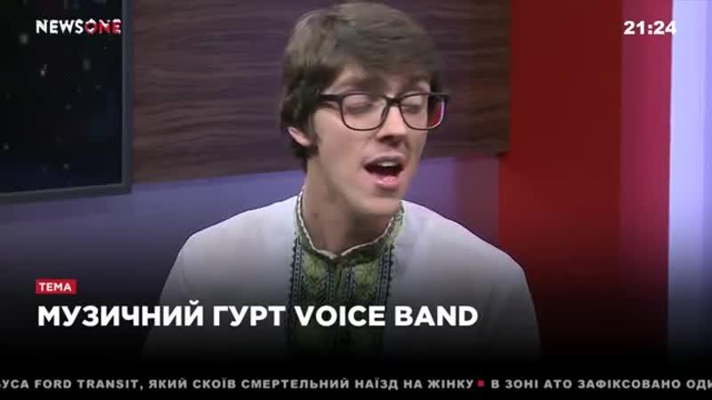 ГУРТ ВИОЛЛА-БАНД