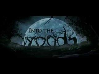 Чем дальше в лес (2014) — Трейлер (оригинал)