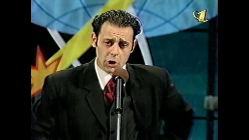 ТГУ - Приветствие (КВН Высшая лига 2000. Вторая 1/4 финала)