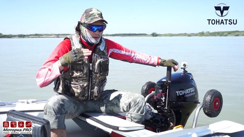Tohatsu MFS 9.9 E инжекторный лодка Гладиатор E380 НДНД (Тест на воде)