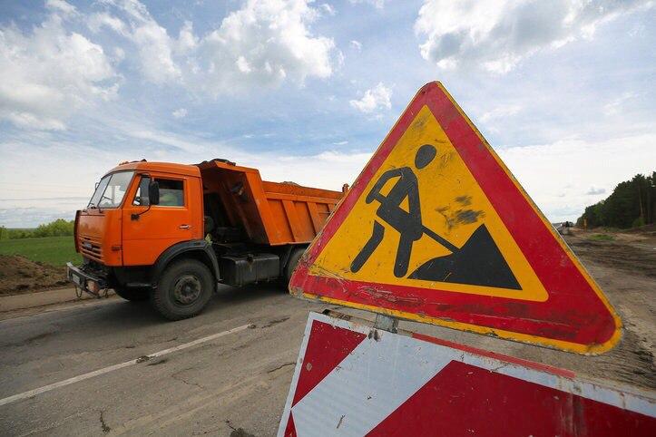 Томская область получит на ремонт дорог 730 миллионов рублей
