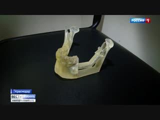 Краснодарские хирурги с помощью 3d-моделирования полностью восстановили челюсть пациента