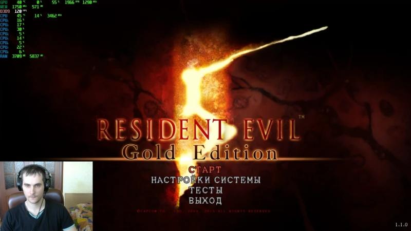 Live resident evil 5 прохождение2