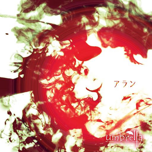 Umbrella альбом Alain