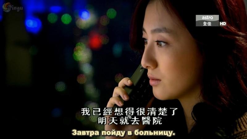 Bu bu Jing Xin 2/Поразительное на каждом шагу 2(23 серия субтитры)