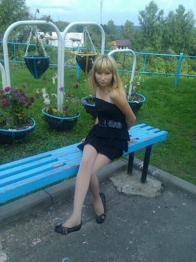Викуська Морозова, 30 мая 1985, Екатеринбург, id227450677