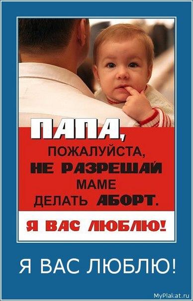 http://cs618928.vk.me/v618928803/d237/31r-WwXLhH8.jpg