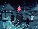 Ночь перед Рождеством, 1951 (мультфильм)