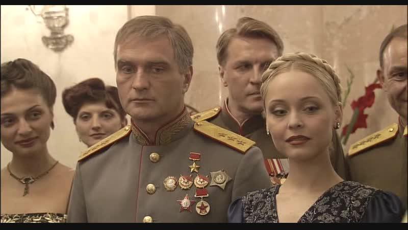 Московская сага 12 серия