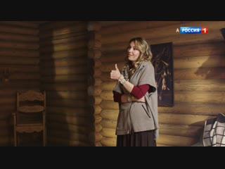 ЛАСТОЧКА / Lastochka. (10 серия из 16 ( премьера 2018)