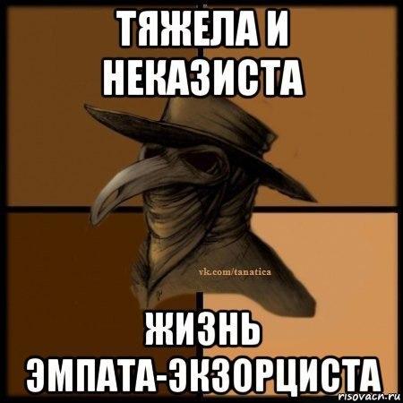 https://pp.userapi.com/c635102/v635102320/17d2b/Zb_F0nbTmJA.jpg