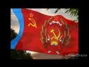 Наши пришли Граждане Советского Союза водрузили флаг Астрахань ютьюб канал Свободные люди Астрахань