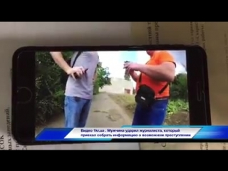Ты смотри, бл#дь, сука, как вы, хохлы ох#ели! А я русский, бл#дь!