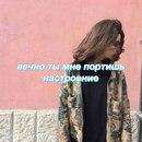 Галина Владимирова фото #48