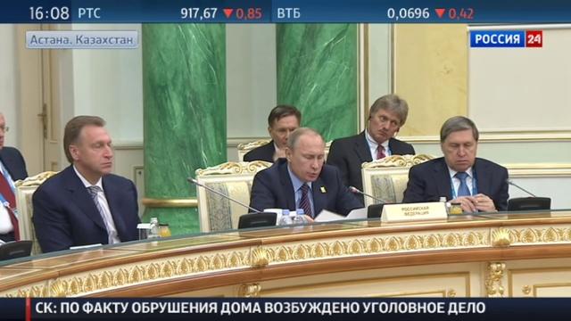Новости на Россия 24 Путин единое информационное пространство ЕАЭС перспективная идея