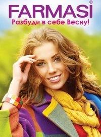 Олена Фармасі, 3 января 1989, Лубны, id206787751
