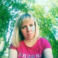 Анкета Екатерина Катюшева