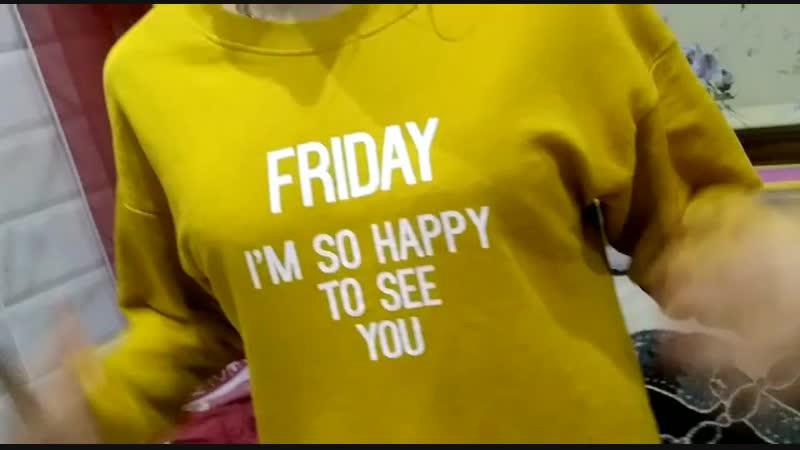 Если бы не пятница... вечер...