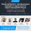 Денис Гусев фото #11