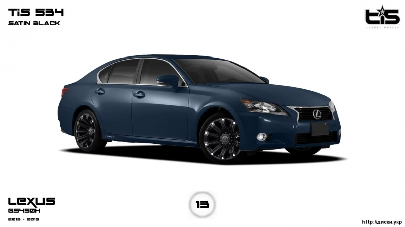Диски Lexus GS450H 2013 - 2015