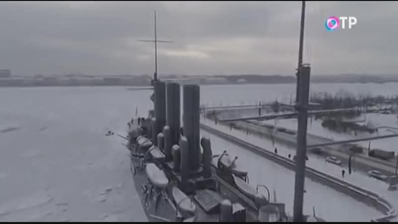 Крейсер Аврора История самого старого корабля Российского флота