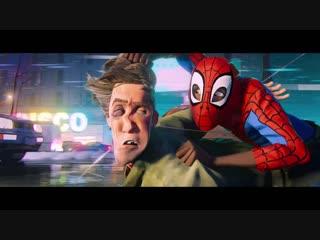 Человек-паук: Через вселенные, мультфильм, 2018 (Дублированный отрывок после титров фильма - Веном, 2018) Фрагмент