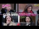 180227 Red Velvet @ Level Up Project Season 2 Ep.44 (рус.саб)