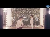 [Sapphire SubTeam] Sungmin - 낮 꿈 (Day Dream) (рус.саб)