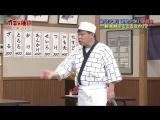 Gaki No Tsukai 1405 (2018.05.13) — Improvisational Shinkigeki (クソ寒い即興新喜劇をやってみよう~!!)