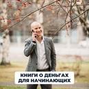 Алексей Толкачев фотография #24