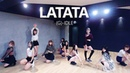 G I DLE 여자아이들 'LATATA' 라타타 PANIA cover dance Directed by dsomeb