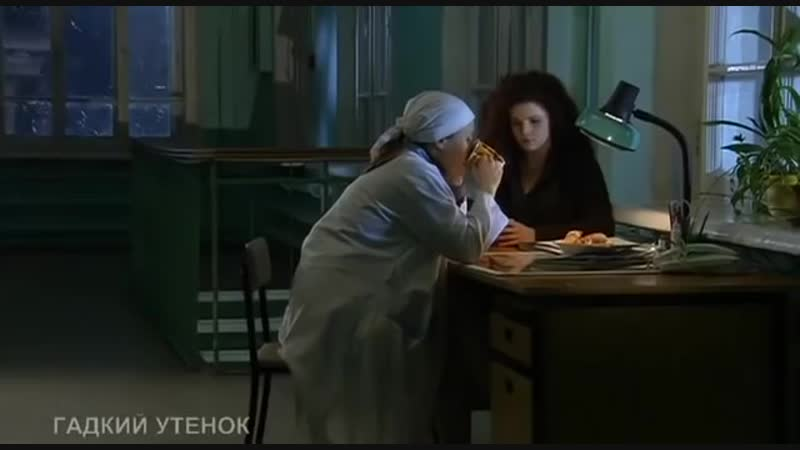 Гадкий утёнок 3 серия 2011 фильм мелодрама 1 mp4