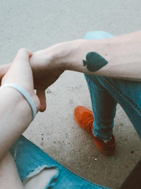 А если это не любовь?❤