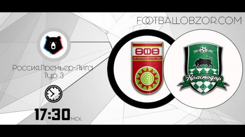 Фифа 18 карьера за Краснодар