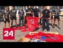 В Полтаве РАДИКАЛЫ разгромили офис коммунистов. 60 минут от 14.08.18