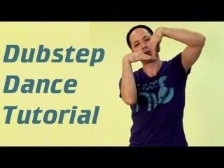 Обучение танцу дабстеп. Связка 5 (dubstep dance tutorial)