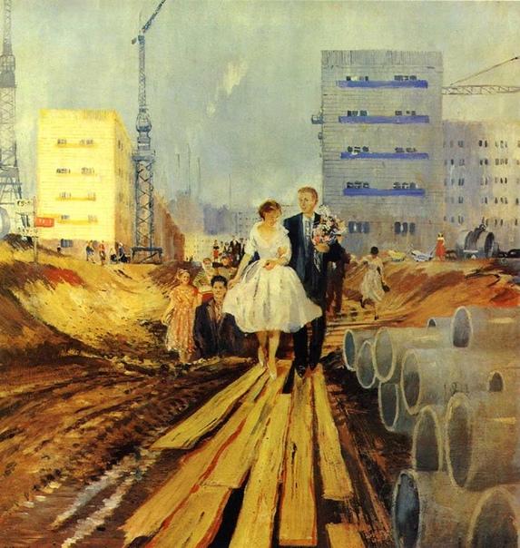 Картина «Свадьба на завтрашней улице», 1962 год. Художник Юрий Пименов