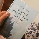 Артём Волков фото #44