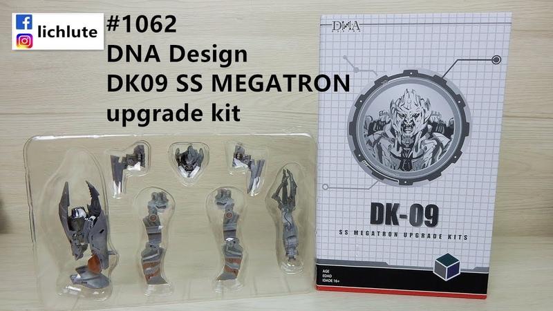 胡服騎射的變形金剛分享時間1062集 DNA Design DK09 SS MEGATRON upgrade kit 工作室系列 密卡登 威震天 升級配件包